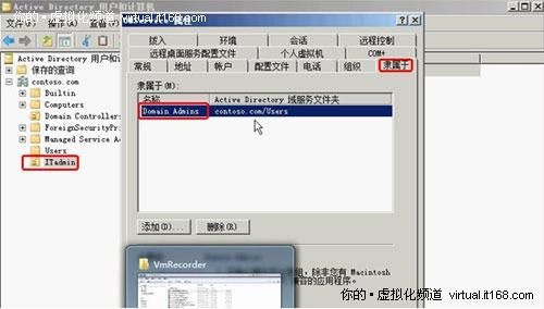 虚拟化动手实验之服务器监控:软硬环境