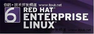 红帽发布企业Linux6 比5多85%的软件包