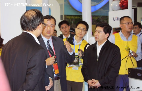 UIT深圳高交会展现自主创新强大实力