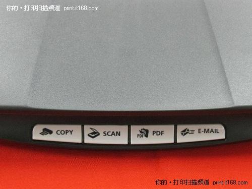 超薄酷黑设计 佳能LiDE110现售价369元
