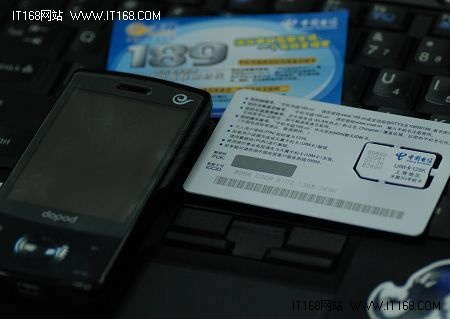 速度至上 中国电信天翼3G使用感受汇总