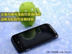 [重庆]800万+1G CPU HTC Mozart仅1699