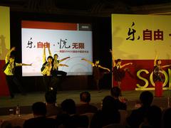 亚洲区总经理及共同创始人发表讲话