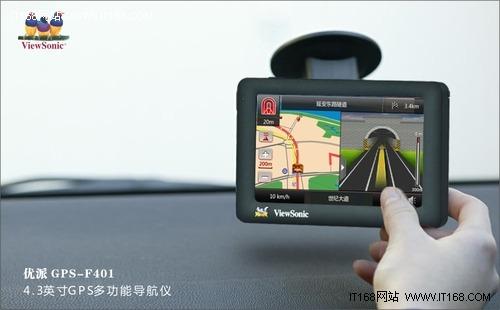 3英寸高清ltps液晶触摸屏幕的gps汽车导航仪新品,型号为f401.