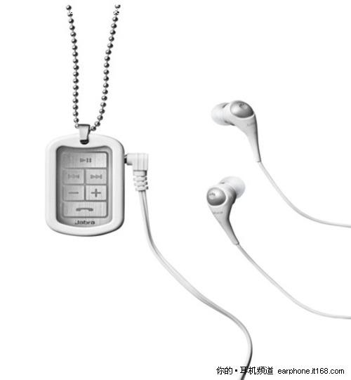 让人心动的时尚科技 Jabra STREET耳机