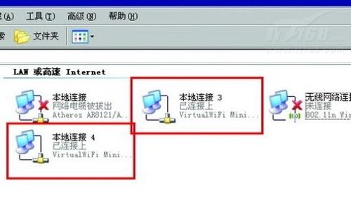 如何使用虚拟网卡采集无线网络