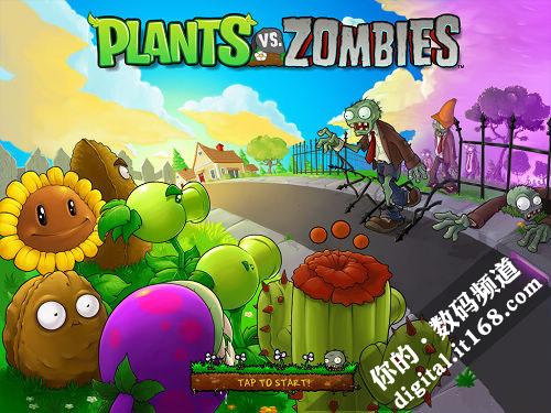 Plants vs.Zombie HD