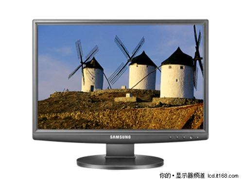 19吋显示器仍有大市场 推荐三星913NW+