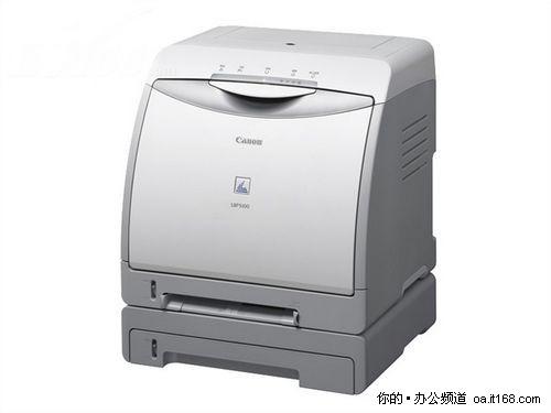 彩色激光打印机 佳能LBP5100现售3980元