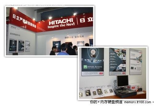 日立环球存储监控硬盘现2010北京安博会