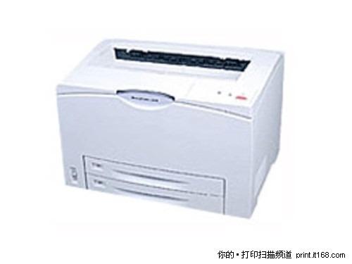 黑白激光打印机 富士施乐202现售价3880