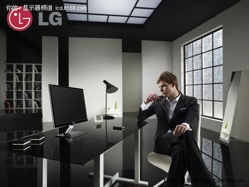光棍节 型男终极匹配LG LED液晶显示器