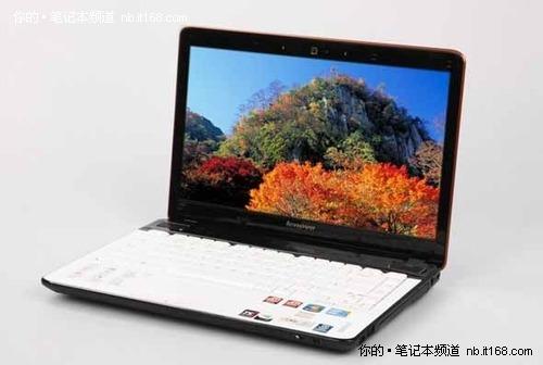 初冬将持续升温 i3联想Y460A仅售5399元