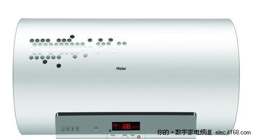 绝对安全 海尔es60h-x1电热水器仅1580