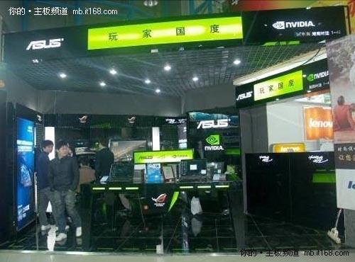 湖南唯一ROG体验店入驻长沙华海3C广场