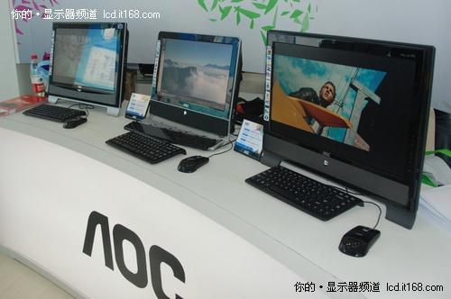 视觉革命 高交会AOC展示多款新品显示器