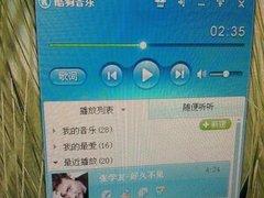 爆料!疑似酷狗音乐2011新版界面图泄露