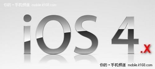 苹果将于12月中旬发布iOS 4.3