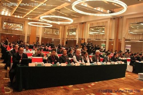 赞奇科技开业典礼暨高性能计算论坛举行