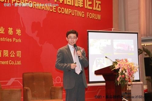 NVIDIA全球副总裁张建中在HBCC论坛演讲