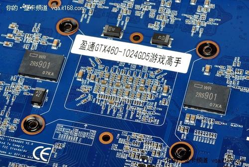 去耦电容绝对给力 非公GTX460超频测试