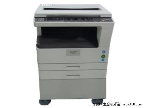支持双面复印 夏普AR-3020D仅售4390元