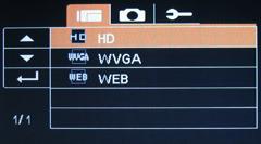 德浦HDV-P25菜单详细解读