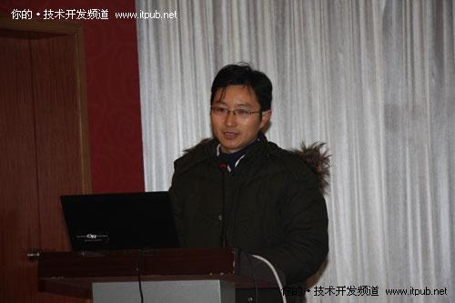 2010互联网行业技术研讨峰会成功召开