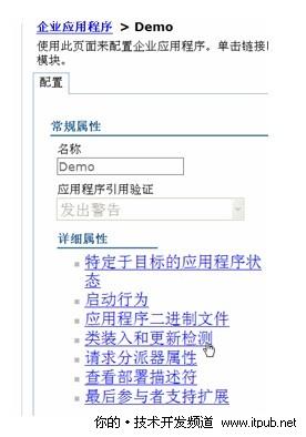 在WAS上使用第三方Log4j开源日志工具包