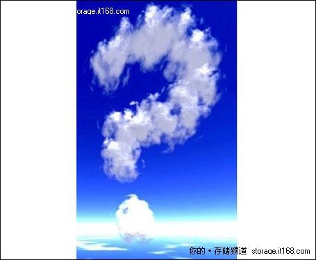 云存储趋势盘点:首个云存储标准发布