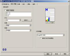 以黑白输出为主 彩色辅助的市场定位