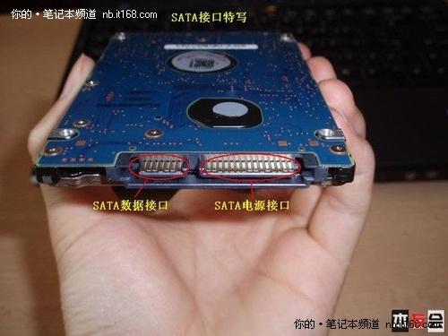 普及硬件知识 笔记本硬盘全面拆卸讲解