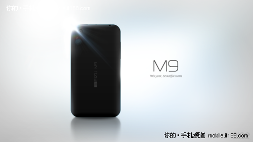 售价2499 曝魅族M9预计每日量产2000台