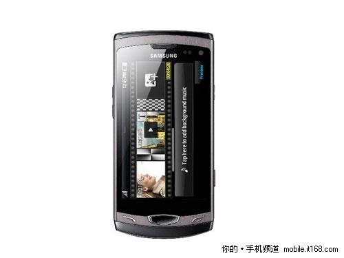 全新SuperClear屏 三星S8530将登陆台湾