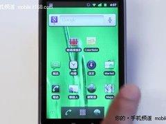 Android 2.3中文界面亮相 支持粤语搜索