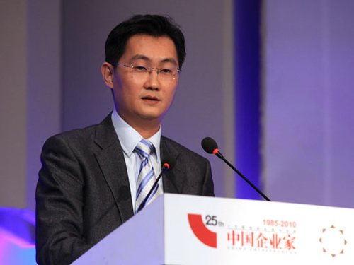 马化腾:腾讯将步入为期半年转型筹备期