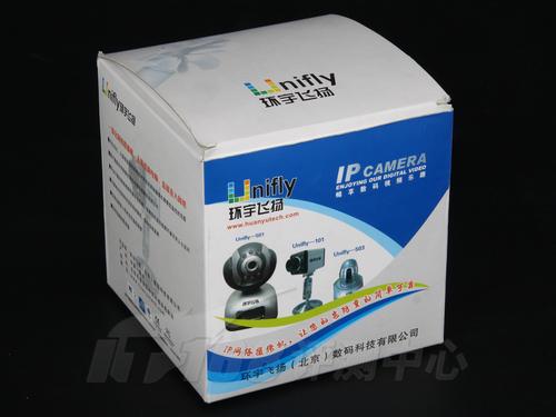 移动侦测 环宇飞扬5320安防摄像机评测