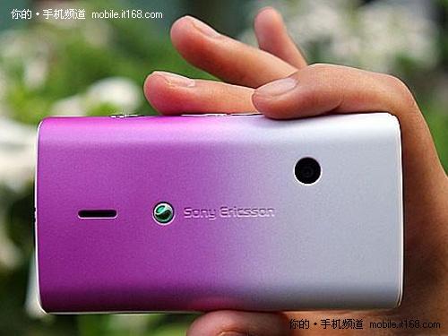 炫彩时尚Android 索爱X8升级版特价1499