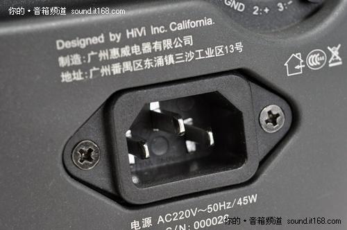 监听的象征-X4独特背板和操控注意事项