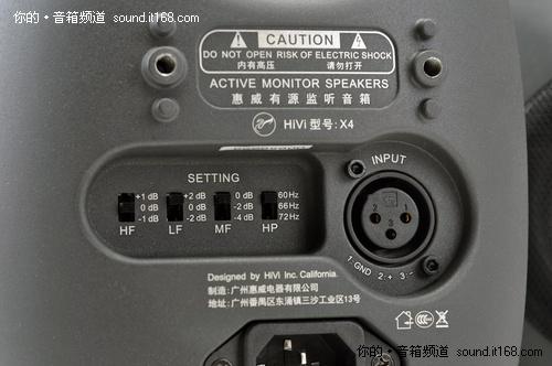 顶尖录音棚级监听音箱 惠威x4拆解评测