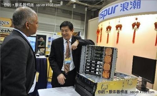 浪潮TS850八路服务器亮相全球超算大会