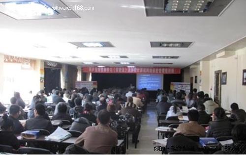 北信源受邀在辽宁保密局新保密法学习图片
