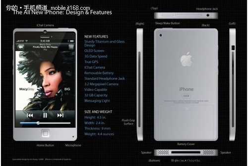 最新专利+设计图 苹果iphone
