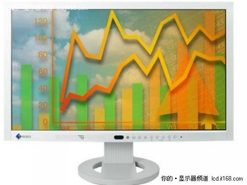 高效节能首选艺卓 EV2313W显示器仅3800