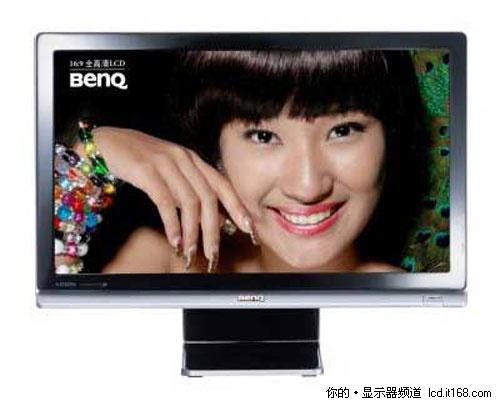 全高清+双接口 明基E2200HDP仅售1080元
