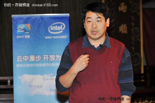 Intel:推动存储标准化进程