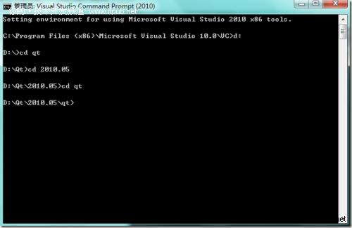 安装Qt的VS开发插件