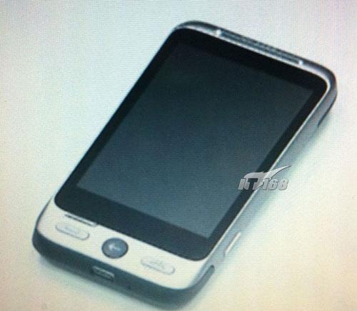 HTC AQUA