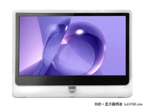 LED+HDMI AOC e2237Fwh引领时尚e时代