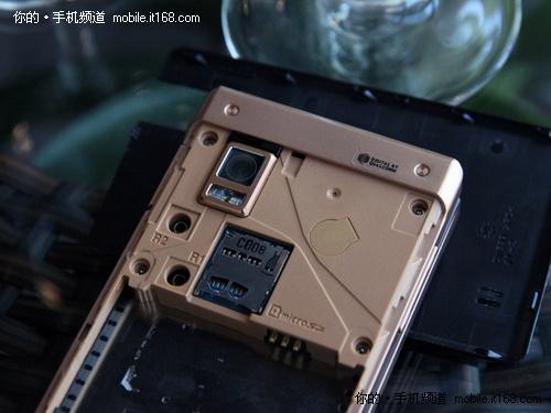 三星w899手机图赏(五)-android双网